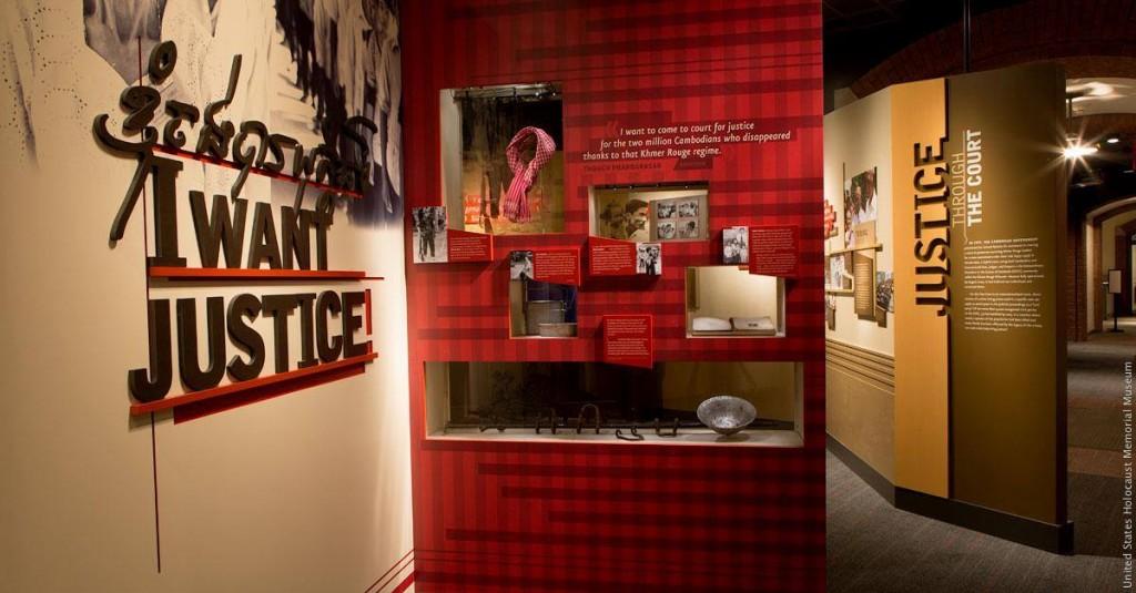 Vue exposition Memorial