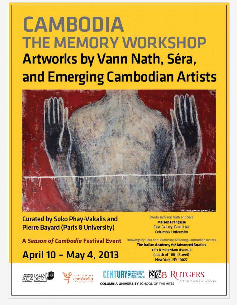 Screenshot Cambodia Poster